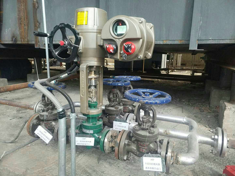Butterfly valve used to control the drain pipe